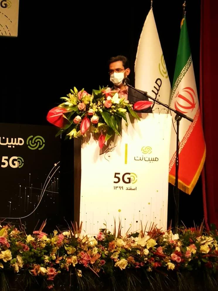 5G مبین نت